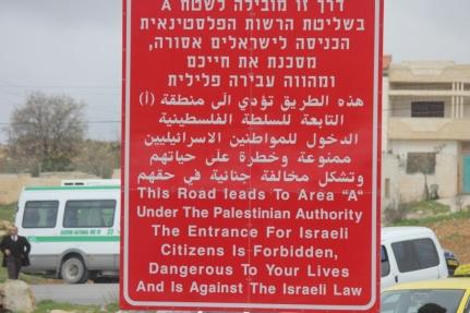 Hebron - Border Palestina - Israel
