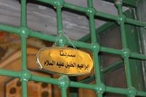 Hebron - Kuburan Nabi Ibrahim, Ishaq, Yaqub, Yusuf