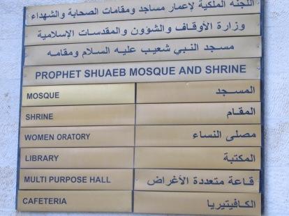 Jordan - Masjid dan Maqam Nabi Syuaib