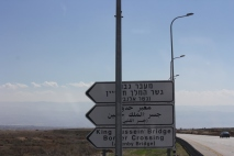 Jordan - Perbatasan Jordan - Israel